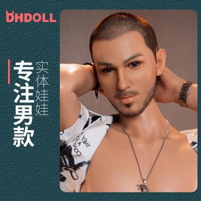DHDOLL凯文 仿真男性人偶实体硅胶头+硅胶身体材质带骨骼非充气少年娃娃