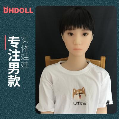 DHDOLL小犬 仿真男性人偶实体全TPE材质带骨骼非充气少年娃娃