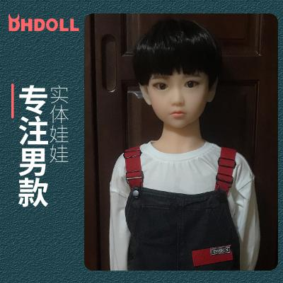 DHDOLL小豪 仿真男性人偶实体全TPE材质带骨骼非充气正太娃娃